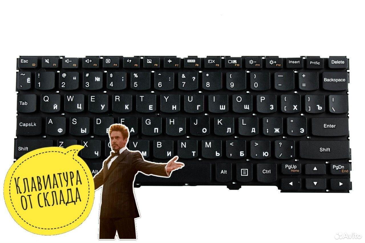 Клавиатура для Lenovo Yoga 300-11IBY 700-11ISK