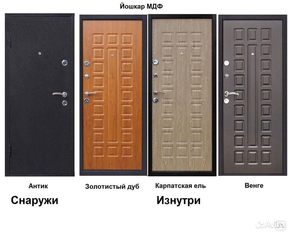 Двери Входные со Склада  89781004585 купить 4
