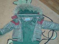 Зимний костюм Danilo