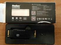 SSD 512mb nvme KingSpec — Товары для компьютера в Перми