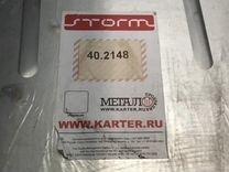Полный комплект защиты на baltmotors jumbo 700 — Запчасти и аксессуары в Москве