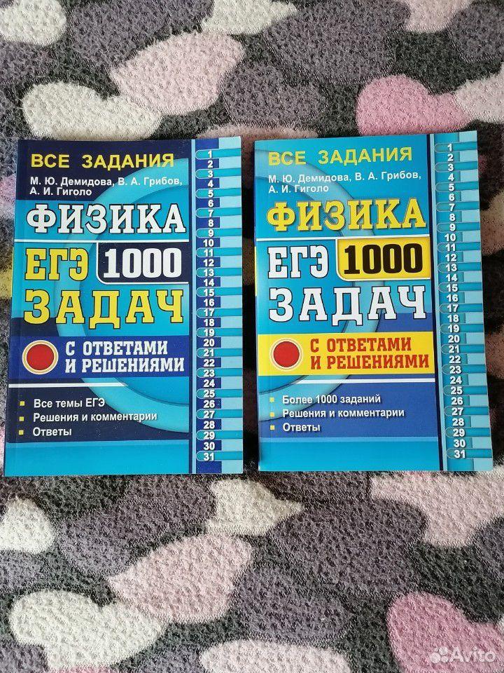 Educational literature