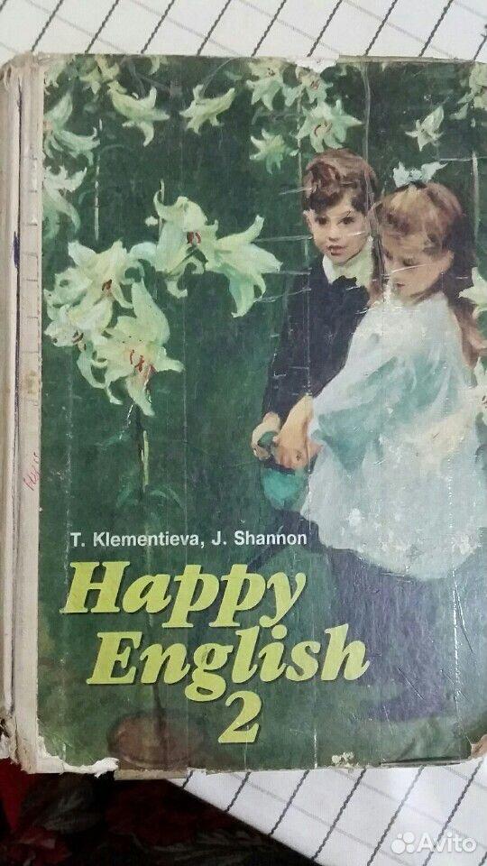 Учебник английского  89285404919 купить 1