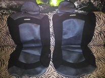 Чехлы для сидений Autoprofi Extreme — Запчасти и аксессуары в Саратове