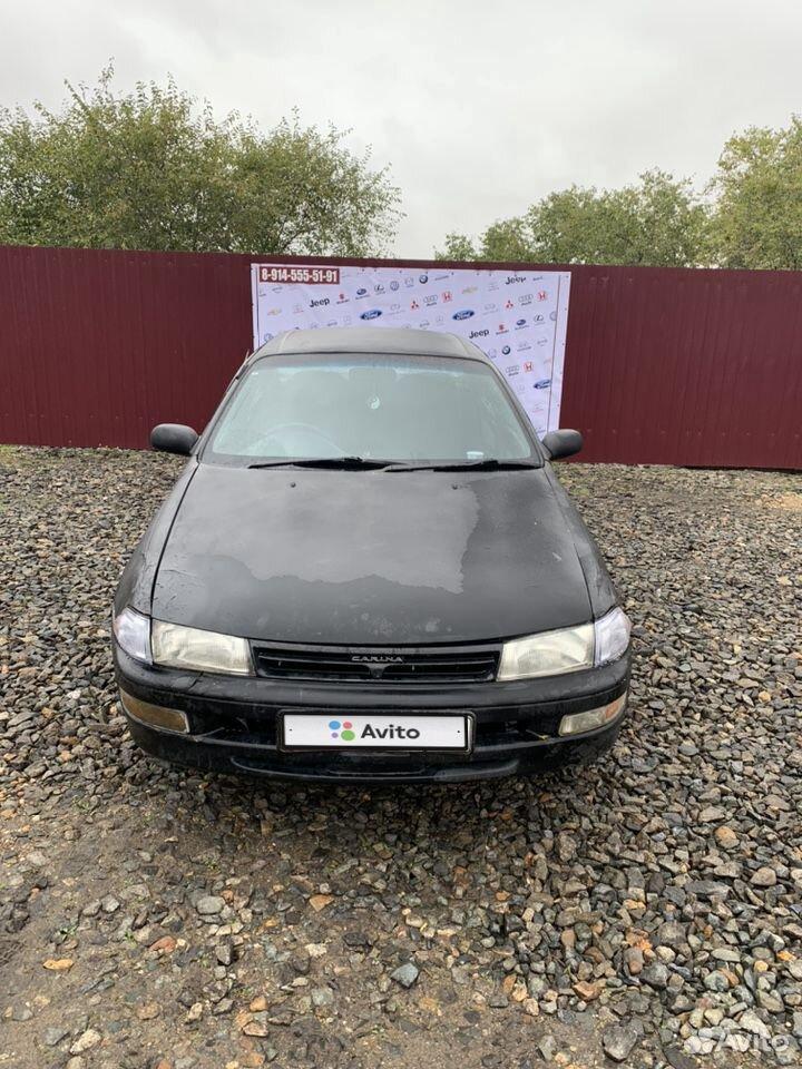Toyota Carina, 1993  89145555191 купить 6