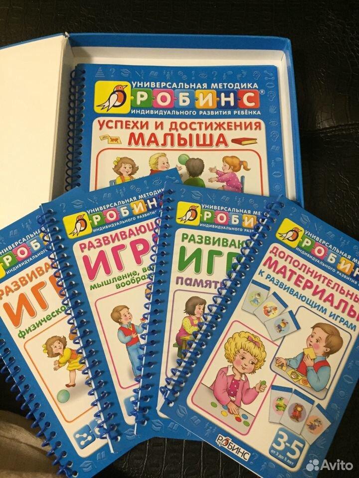 Универсальная методика для детей от 3 до 5 лет  89086370685 купить 2