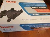Универсальная подставка Buro под систем.блок,новая