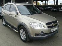 Разбор Chevrolet Captiva 1 2007 3.2 Бензин АКПП