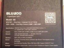 Bluboo s8 — Бытовая электроника в Великовечном