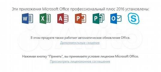 автоматическое обновление office