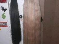 Волосы натуральные.В наличии и под заказ