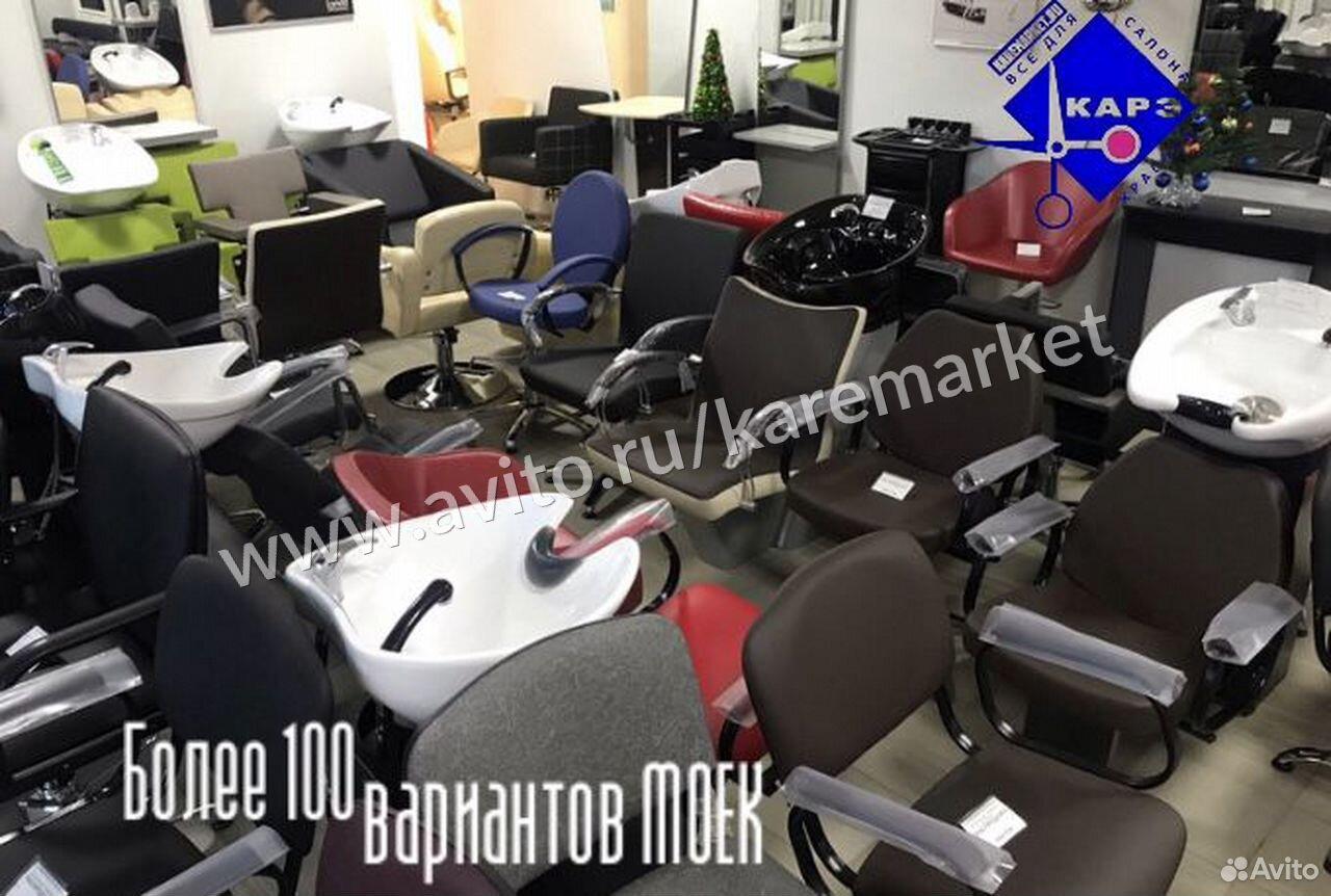 Парикмахерское кресло Парикмахерская мойка раковин  89181801801 купить 5