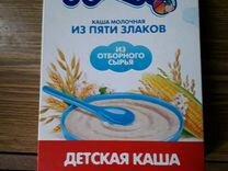 Каша молочная из пяти злаков Агуша