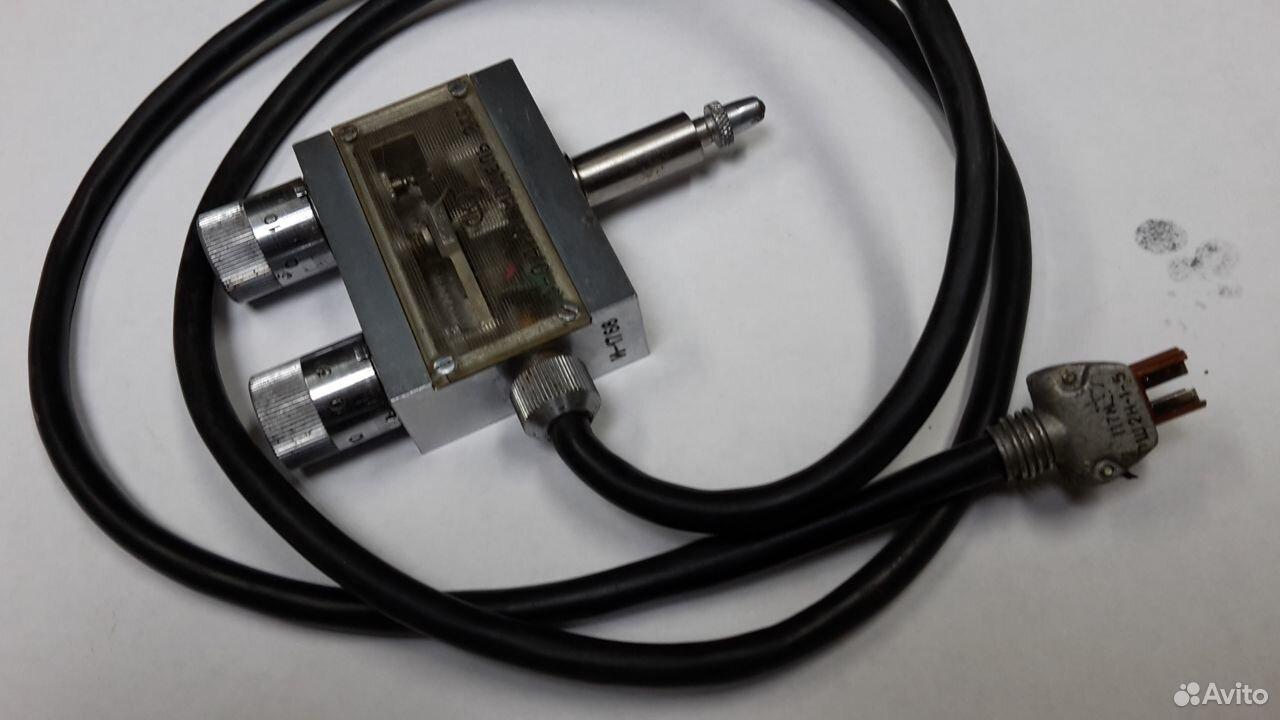 Датчик электромагнитный модель 233 дп-0,4  89206111989 купить 2