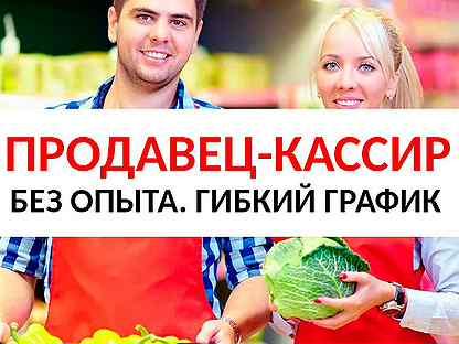 Работа студенту оренбург для девушек высокооплачиваемые работы в россии для девушек после 11