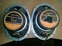 Kicx ALQ-693