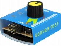 Тестер сервоприводов (Servo tester)