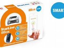 Starline i96 CAN/smart