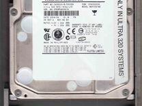 Серверный жесткий диск IBM 33P3373
