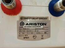 Бойлер Ariston 40 L
