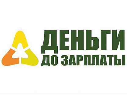 Работа в шелехов работа в южноуральск