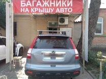 Багажник на Хонда Цр-в (Атлант) +монтаж — Запчасти и аксессуары в Краснодаре