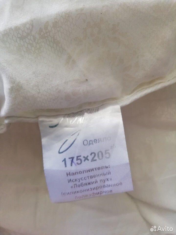 Продам новое одеяло