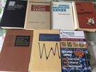 Научная и учебная литература по химии
