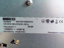 Электрическая варочная панель Beko HIC 64401