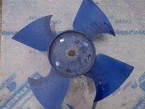 Крыльчатка Вентилятор кондиционера