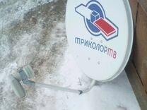 Спутниковое оборудование Триколор тв